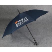 蓝雨 雨伞 23英寸  直柄伞,伞布半径585MM,纤维的伞架,铁中棒,素黑直柄