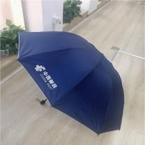 国产 定制三折10骨雨伞含LOGO 材质:高密聚酯伞布银胶布(DZ)  75把/箱 (福建邮政链接 300把起订)