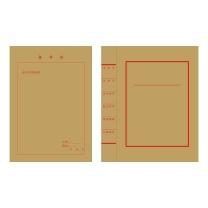 定制档案盒310*220mm,680克无酸纸,双面单色印刷(DZ) 500个起订 背宽2.5cm  华润东北链接500个起订