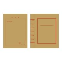 定制档案盒310*220mm,680克无酸纸,双面单色印刷(DZ) 背宽2.5cm  华润东北链接1000个起订