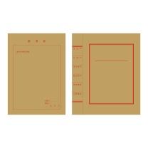 定制档案盒310*220mm,680克无酸纸,双面单色印刷(DZ) 背宽2.5cm  华润东北链接2000个起订