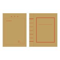 定制档案盒310*220mm,680克无酸纸,双面单色印刷(DZ) 背宽2.5cm  华润东北链接3000个起订