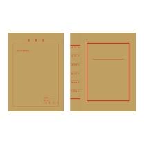 定制档案盒310*220mm,680克无酸纸,双面单色印刷(DZ) 背宽5cm  华润东北链接1000个起订