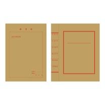 定制档案盒310*220mm,680克无酸纸,双面单色印刷(DZ) 背宽5cm  华润东北链接3000个起订