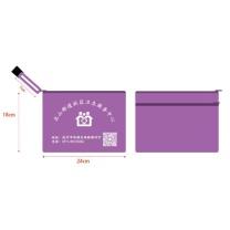 定制 A5双层拉链文件袋 牛津布材料 24*18cm  (起订量5000个 杭州北山街道客户链接)