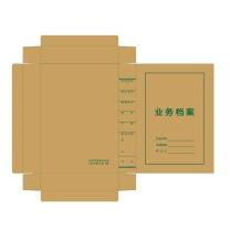 科力普 COLIPU 档案盒,310*220*50mm,680克无酸纸  (起订量:2000个)