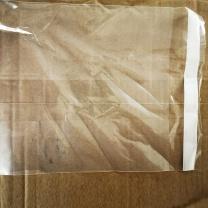 定制 一次性安全封装袋(小) 230*188