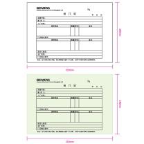 国产 定制访客证(DZ) 140*210mm,两联,50份/本  (西门子链接)100本起订