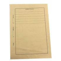 国产 定制单页,210*294, 80克黄牛皮,单黑印刷(DZ) 1000张/包  (兴业消费链接)50包起订
