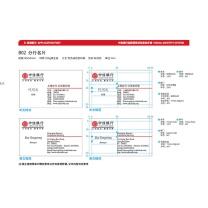 国产 定制18年VI 分行名片B02 90*54mm 250g再生纸 英文样式(DZ)  每人5盒起做(50张/盒),下单前请和客服沟通您的定制信息(ZX)