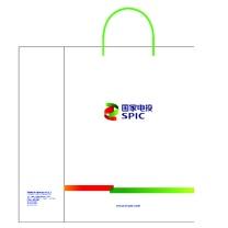国产 定制小号纸袋(DZ) 230*310*80mm  (国核运行链接2000个链接)