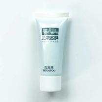定制洗发液带LOGO 20ml  (国电投链接)起订量5000