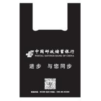 国产 邮储马夹袋大号 11克 (黑色) (中国邮政储蓄链接)(起订量:3万)