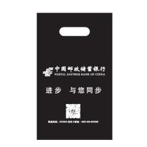 国产 邮储马夹袋小号 5克 (黑色) (中国邮政储蓄链接)(起订量:3万)