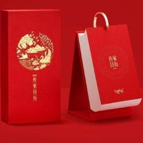 科力普 COLIPU 国产2020《传家日历》 环装布面支架版  (起订量200)