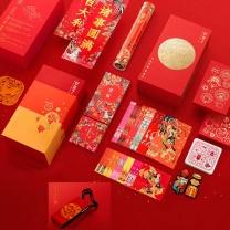 科力普 COLIPU 国产《好集了》礼盒套装 礼盒+布袋版  (起订量200)