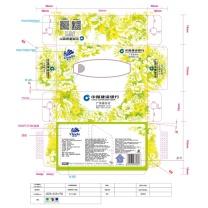 国产 维达 定制盒装抽纸 3层100抽,190*195mm  (中国建行链接)(起订量:10000个)