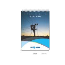 国产定制台历封面 250G (蓝色) 高品质哑光纸LOGO击凹工艺、局部UV 起订量1000个