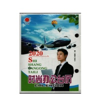 天润 台历芯 TR-9 12.5*17*7.5cm  颜色内容随机