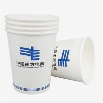 国产 一次性纸杯 250ml