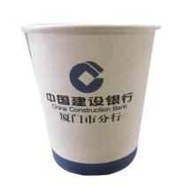 佰思 定制印刷一次性纸杯  50个/包 40包/箱