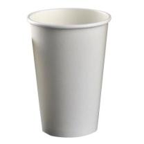 国产定制一次性纸杯 9盎司 250ml  (5000个起定)