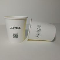 定制单色纸杯 230g 6.5盎司 50个/条 72*50*77mm(DZ)  杭州链家链接