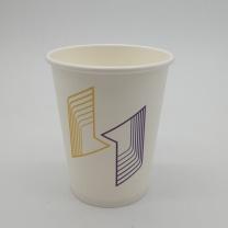 国产 定制纸杯 常规9A(230g+18gPE淋膜) 50个/条 2000个/箱  (虎牙链接)(起订量:5箱)