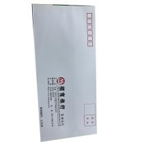 定制5号信封120克双胶纸(DZ)  (招商银行苏州分行链接)1万个起订