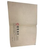 定制7号信封120克双胶纸(DZ)  (招商银行苏州分行链接)1万个起订