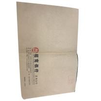定制9号信封150克牛皮纸(DZ)  (招商银行苏州分行链接)1万个起订