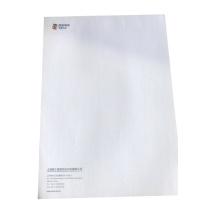 国产 定制信纸 100张/本(DZ)  (核工院链接)100本起订