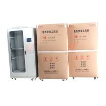 华泰 电力工具柜安全工器具柜 液晶智能型 2200*1100*600*1.5mm 智能除湿恒温工具柜绝缘存放轧钢柜子