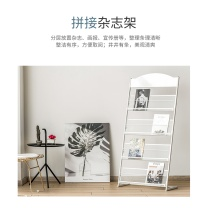 应豪 YH 报刊架 313 W680D300H1430 (银灰(白色网片)) 上海含运,其他地区运费另询