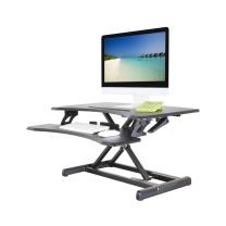长臂猿 站立式办公桌、电脑升降台 VM-GSD63H 桌面尺寸:W828.6*D453.3*H125-490mm,键盘托尺寸:W819.4*D315mm  全国含运不含安装,偏远地区运费另询。