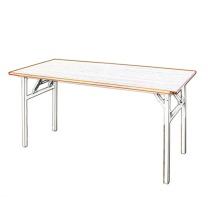 尼德 电脑桌子加大简易可折叠便携式桌 办公桌 120*80