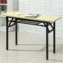 国产 长条桌 1800*400*760mm