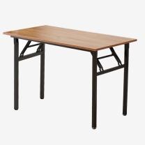 臻远 折叠桌 ZY-KLP-Y212 W1200*D600*H740mm