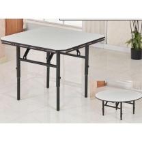 臻远 方圆折叠桌 ZY-KLP-Z238 圆桌直径104CM