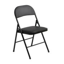 有有家 仿皮折叠椅 W450*D470*H790  5个起订