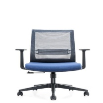 亿尚 办公椅 BN6042B-2