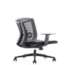 亿尚 办公椅 BN6206A
