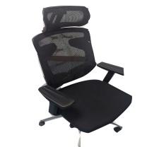 亿尚 办公椅 KBL-650