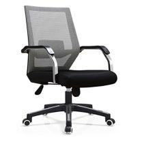 鑫辉 办公椅 W620*D570*H920-1020