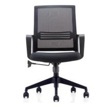 臻远 员工网椅 ZY-KLP-Y214  50把起订