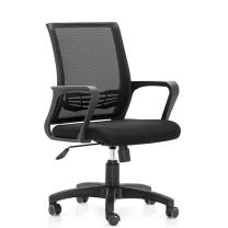 雅丹慧业 职员网椅 W-661B H930*L470*W560