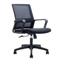 黄海 办公椅 (黑色) DZ
