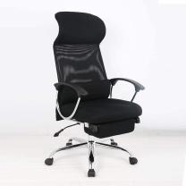 恒林 主管网椅 HLC-0937F  DZ