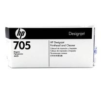 惠普 HP 品红打印头+清洁组件 CD955A 705号 适用于HP DesignJet 5100