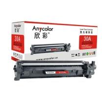 欣彩 Anycolor 粉盒 黑色 适用惠普CF230A HP LaserJet M203d/230dn(单位:个) AR-CF230A